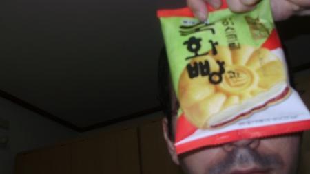 Il gelato per i veri coreani!