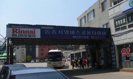 Il glorioso terminal del villaggio di Tongsong, capolinea della corriera
