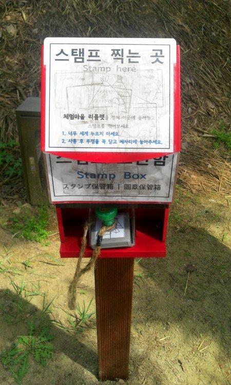 In Corea hanno la mania dei timbrini turistici e, prevedibilmente, ci sono anche qua.