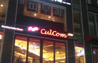 culcom1